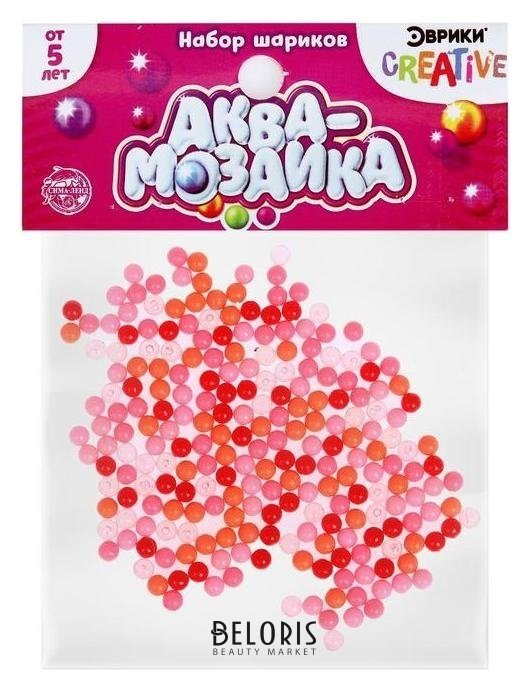 Аквамозаика «Набор шариков», 250 штук, розовый оттенок Эврики