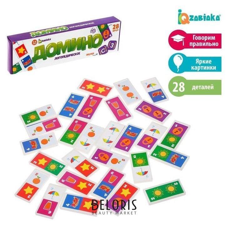 Домино «Логопедическое: звуки с,з», пластик Iq-zabiaka