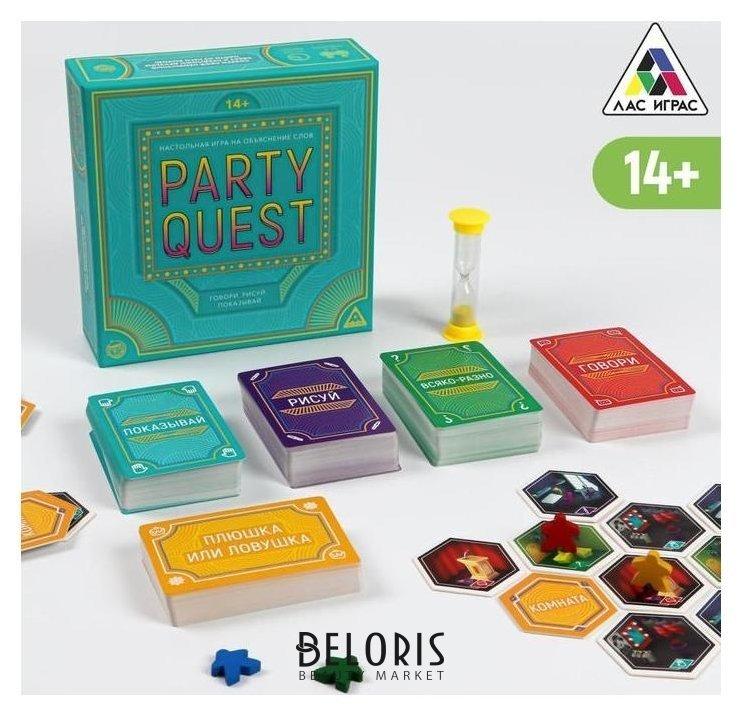 Настольная игра на объяснение слов «Party Quest. говори, рисуй, показывай», 14+ Лас Играс
