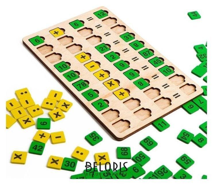 Игра настольная «Большая деревянная игра. арифметика» Десятое королевство