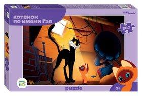 Пазл 360 элементов «Котенок по имени гав»  Step puzzle