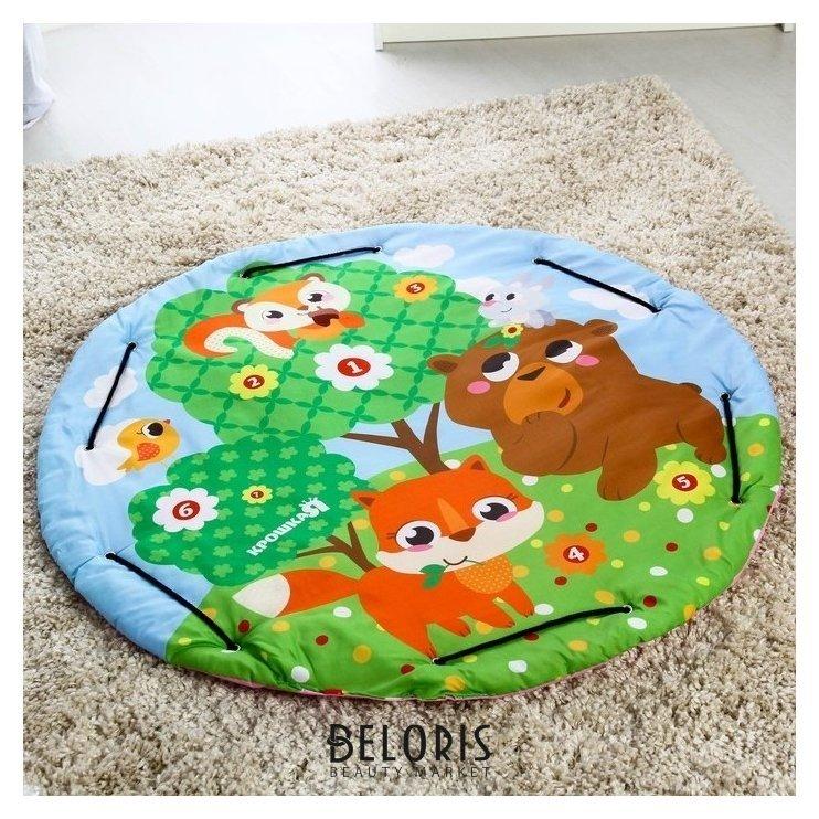 Развивающий коврик - сумка для игрушек «Зверята», D100см Крошка Я