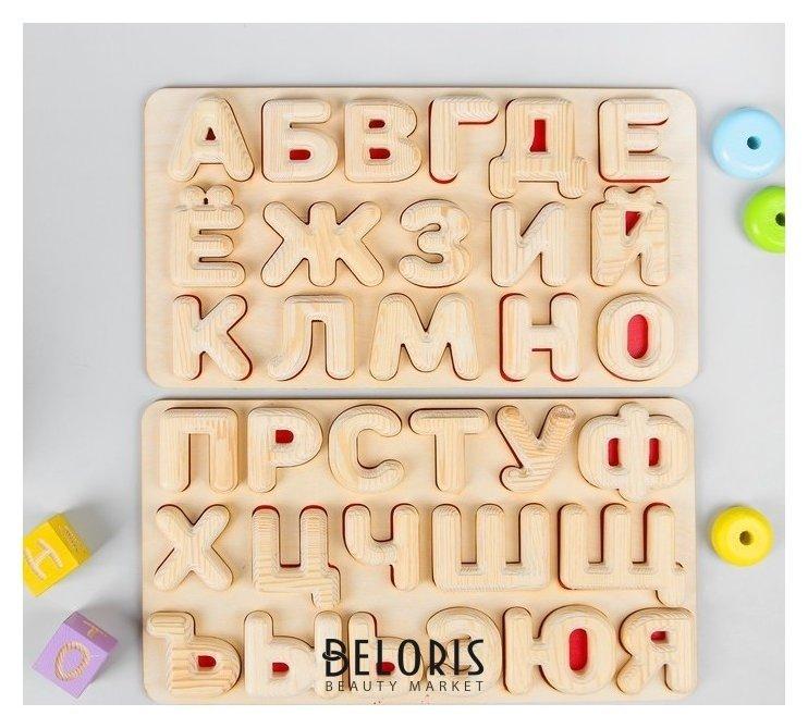 Рамка-вкладыш «Алфавит», высота букв: 6 см, размер планшета: 42 × 22 см Smile Decor