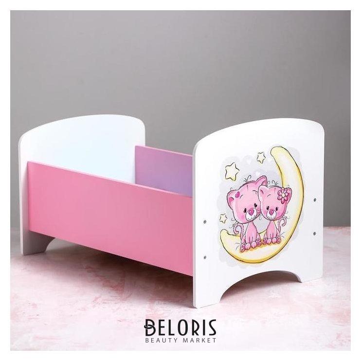 Кроватка «Звёзды» Коняша