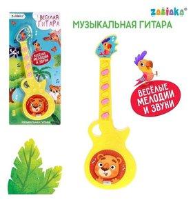 Музыкальная гитара «Весёлые зверята», игрушечная, звук, цвет жёлтый