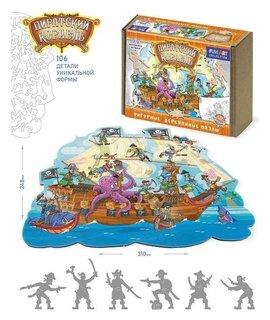 Фигурный деревянный пазл «Fun ART Collection» пиратский корабль  Нескучные игры