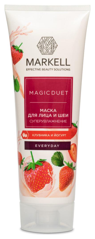 Маска супер-увлажнение Клубника и йогурт  Markell