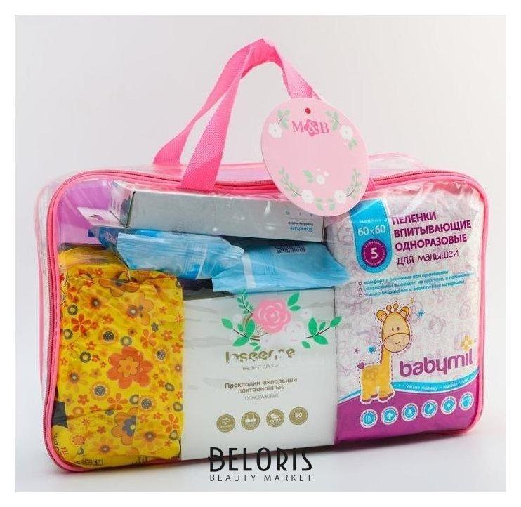 Готовая сумка в роддом Лебеди с базовым наполнением Mum&baby