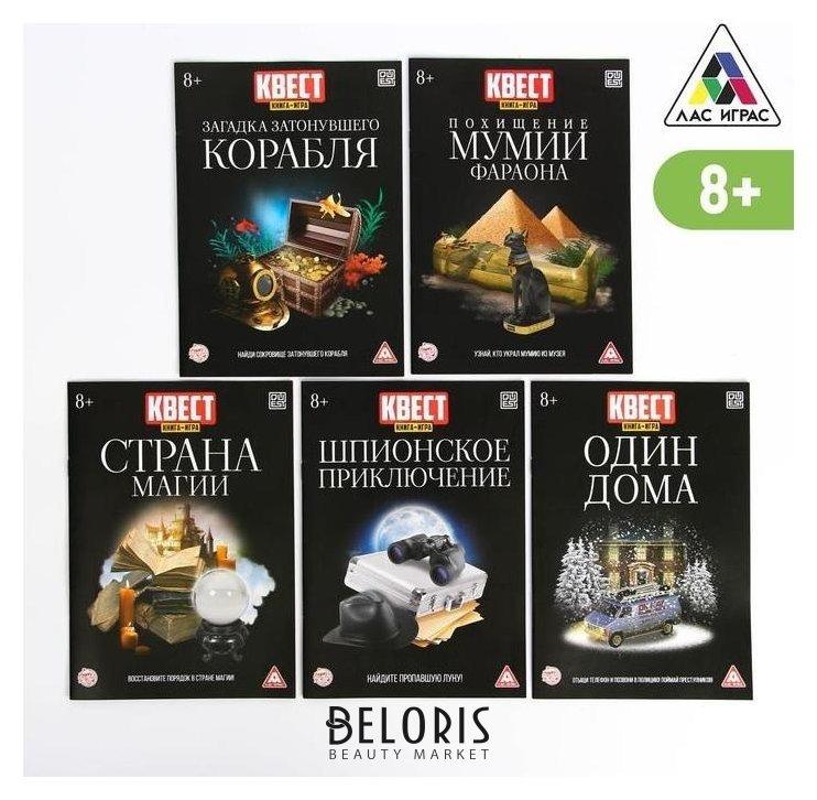 «Книга-квест» версия 2, 8+ №2 Лас Играс