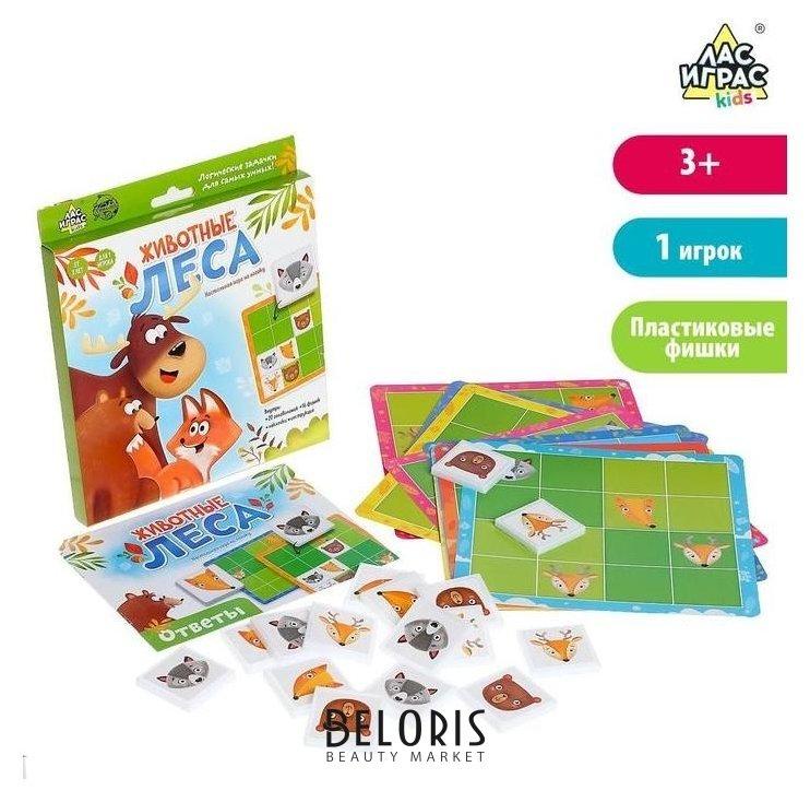 Настольная игра на логику «Животные леса» Лас Играс