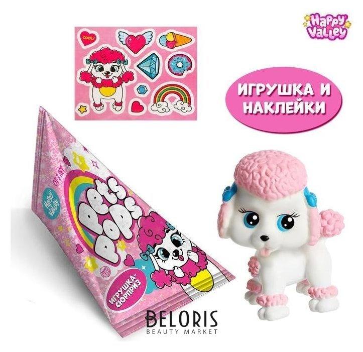 Игрушка-сюрприз «Pets Pops» с наклейками Happy Valley