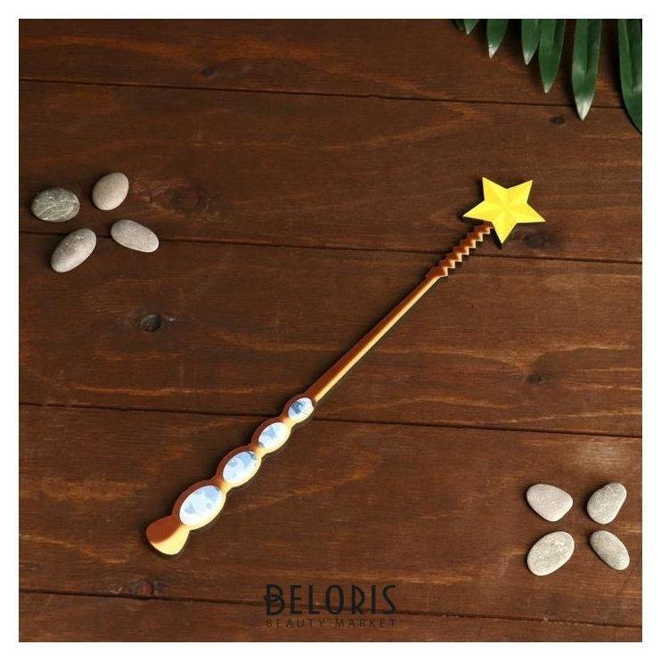 Сувенирное оружие из дерева Волшебная палочка феи со звездой, драгоценная NNB