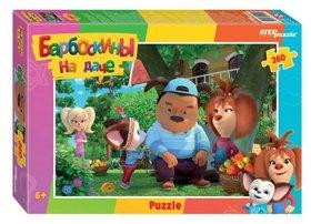 Пазл 260 элементов «Барбоскины»  Step puzzle