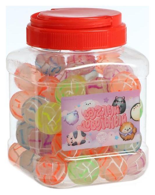 Мяч «Круглый и довольный», 3 см  Funny Toys