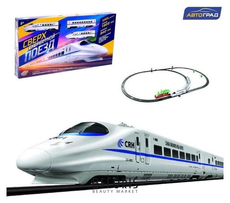 Железная дорога «Высокоскоростной локомотив», со светозвуковыми эффектами, протяжённость пути 4,15 м Woow toys