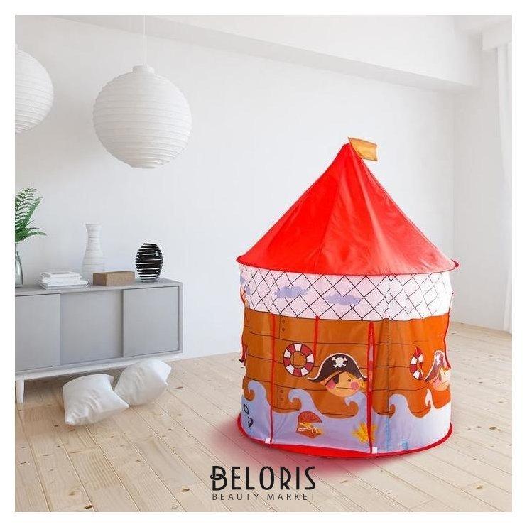 Палатка детская игровая «Морской дом» NNB