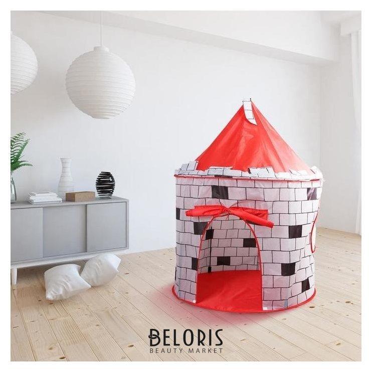 Палатка детская игровая «Крепость» NNB