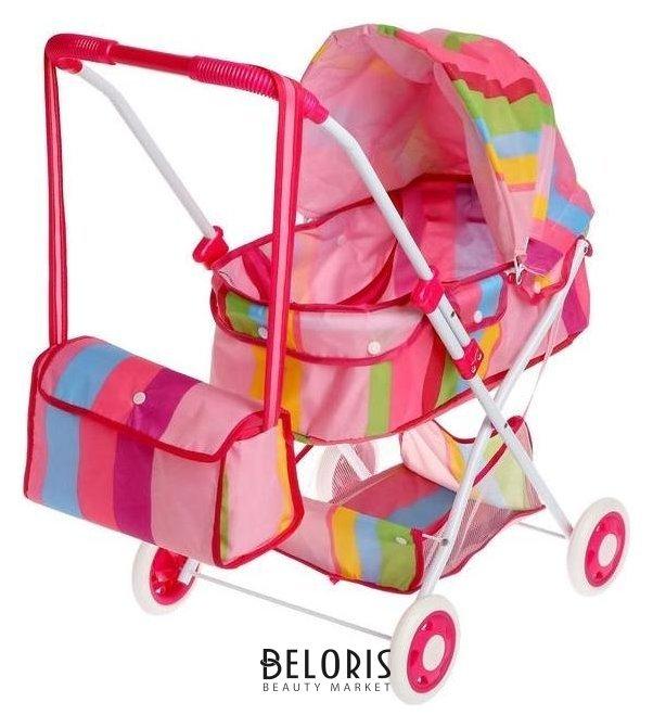 Коляска универсальная для кукол «Радуга» зимняя, с корзиной и сумкой, металлический каркас NNB