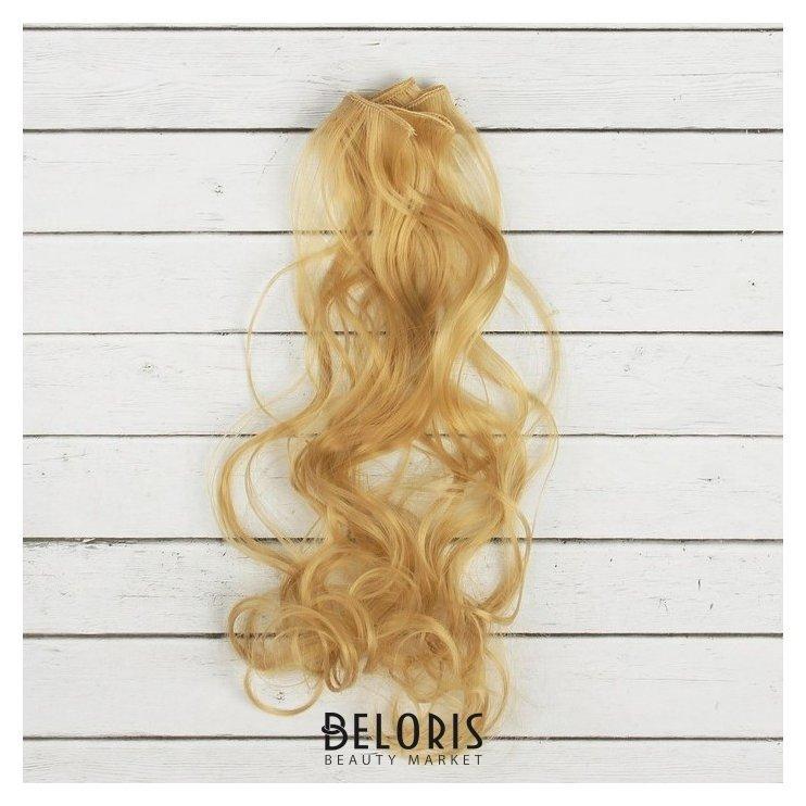 Волосы - тресс для кукол «Кудри» длина волос: 40 см, ширина: 50 см, №15 Школа талантов