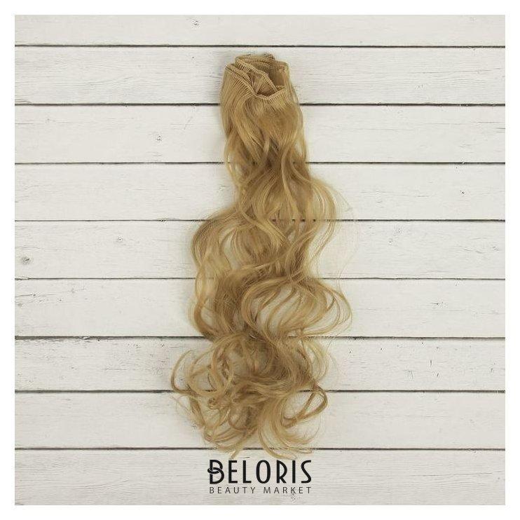 Волосы - тресс для кукол «Кудри» длина волос: 40 см, ширина: 50 см, № 24 Школа талантов