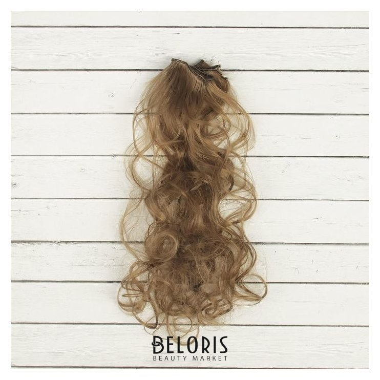 Волосы - тресс для кукол «Кудри» длина волос: 40 см, ширина:50 см, №18т Школа талантов