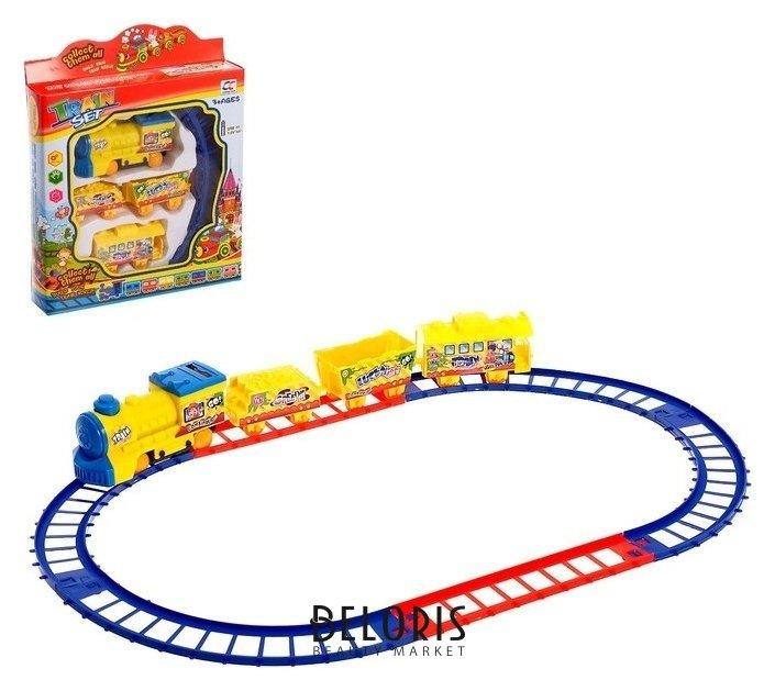 Железная дорога «Путешествие», работает от батареек NNB