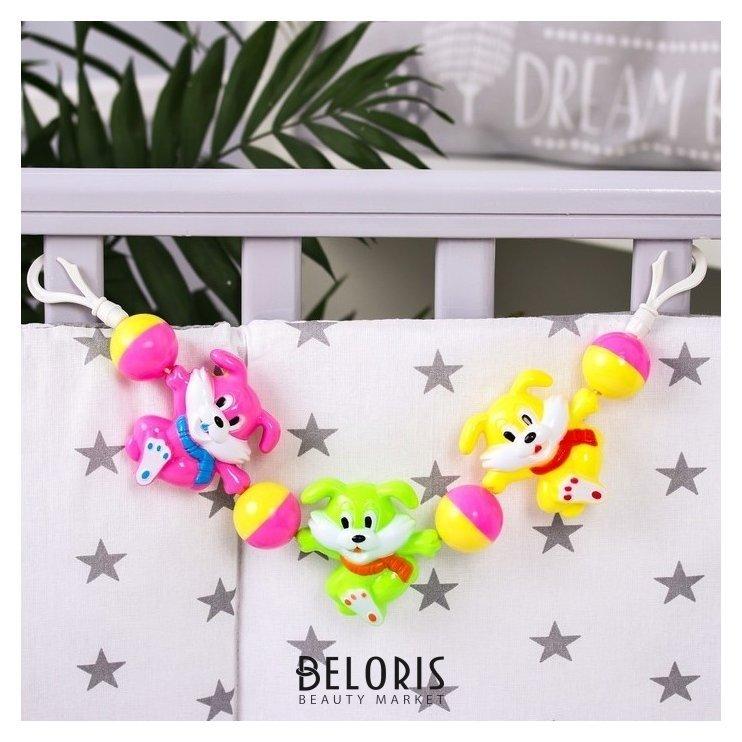 Растяжка на коляску/кроватку «Радостные зайки», 3 игрушки Крошка Я