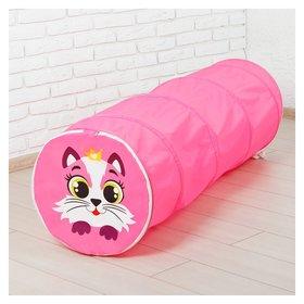 Игровой туннель для детей «Кот», цвет розовый
