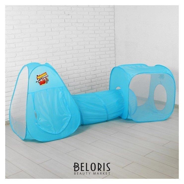 Игровая палатка с туннелем «Чемпион» Школа талантов