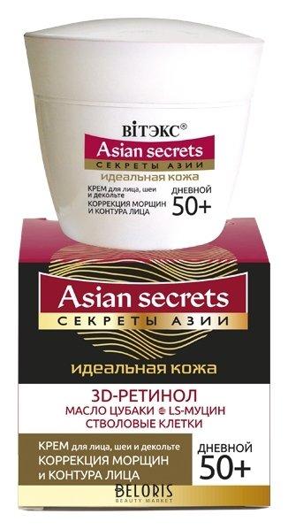 Купить Крем для лица Belita, Крем для лица, шеи и декольте, коррекция морщин и контура лица, дневной 50+, Беларусь