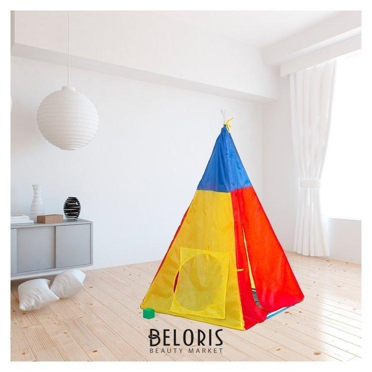 Палатка детская «Разноцветный домик», 142 × 100 × 100 см NNB