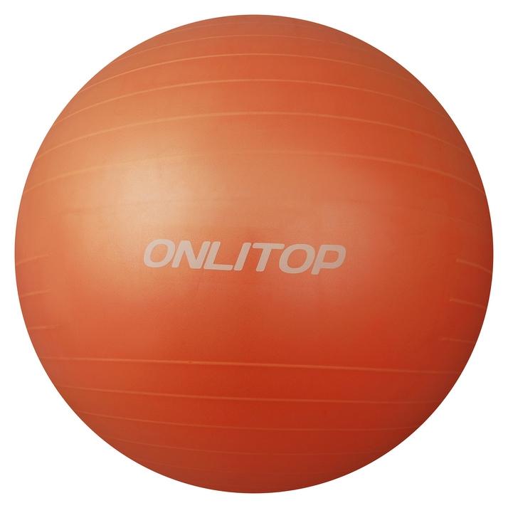 Фитбол, Onlitop, D=75 см, 1000 г, антивзрыв, цвет оранжевый  Onlitop