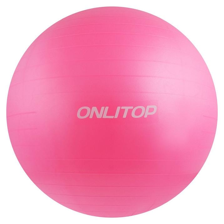 Мяч гимнастический D=75 см, 1000 г, плотный, антивзрыв, цвет розовый  Onlitop