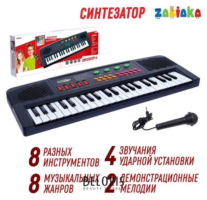 Синтезатор «Музыкант» с микрофоном, 44 клавиши Zabiaka