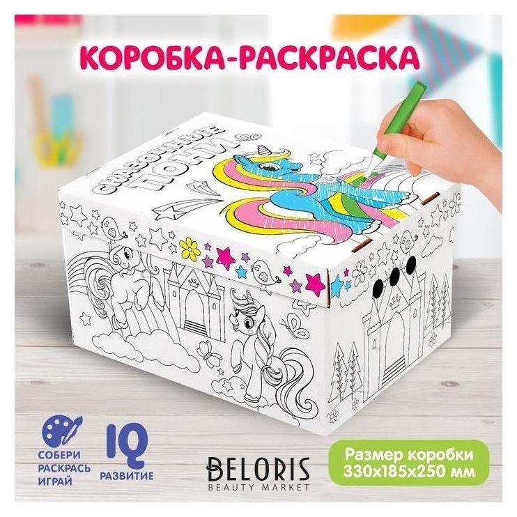 Набор для творчества «Сказочные пони», короб-раскраска Zabiaka