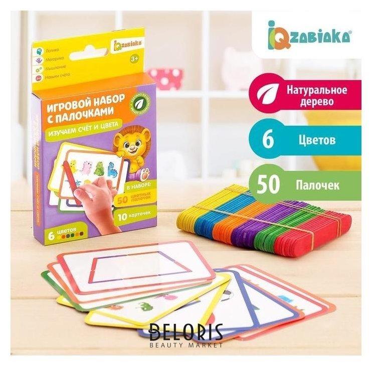 Игровой набор с палочками «Изучаем счёт и цвета», счётные палочки, по методике монтессори Iq-zabiaka