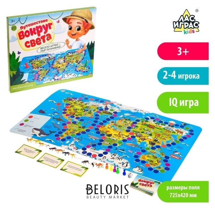 Настольная игра-бродилка «Путешествие вокруг света», набор пластиковых животных, карточки Лас Играс