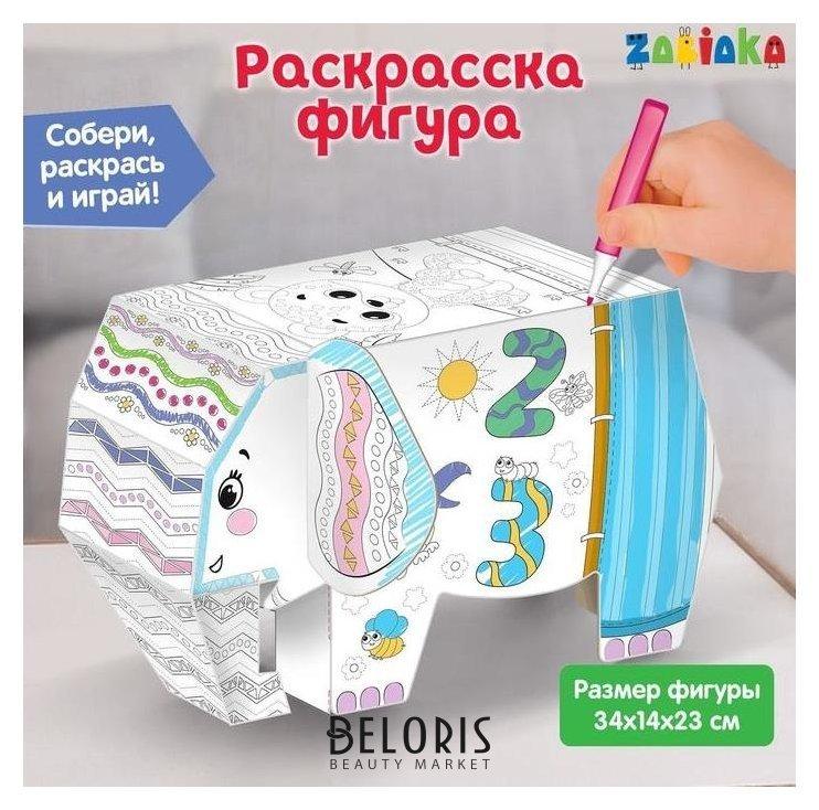 Набор для творчества «Слоник дуду», раскраска-конструктор из картона Zabiaka