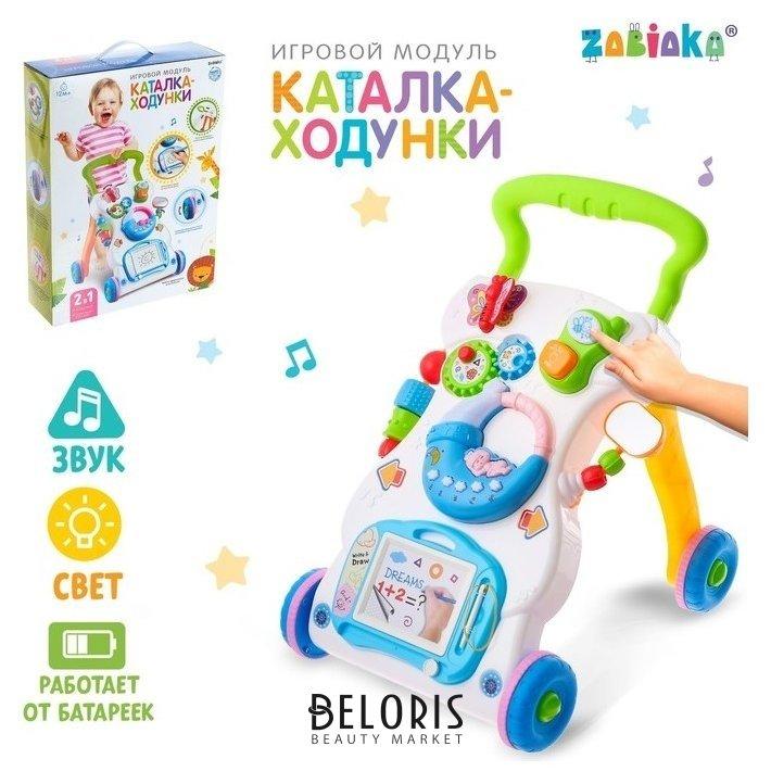 Развивающая каталка-ходунки «Первые шаги», световые и звуковые эффекты Zabiaka