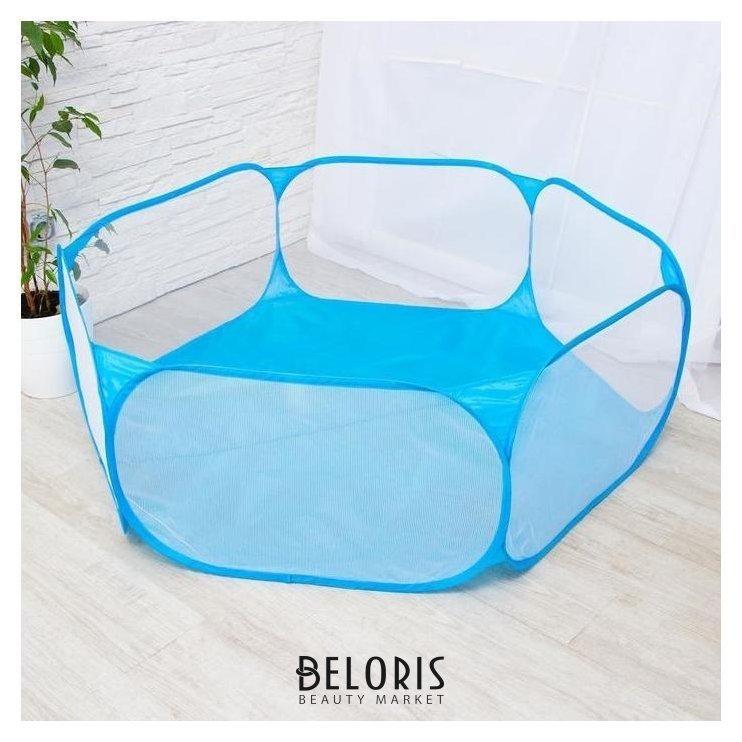 Детский манеж, сухой бассейн для шариков «Голубой» 120х120х38 см NNB