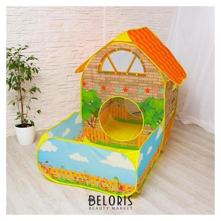 Детский игровой модуль Домик + сухой бассейн NNB