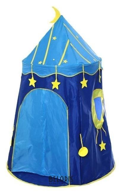Палатка детская игровая шатёр «Космос» 110×110×150 см NNB