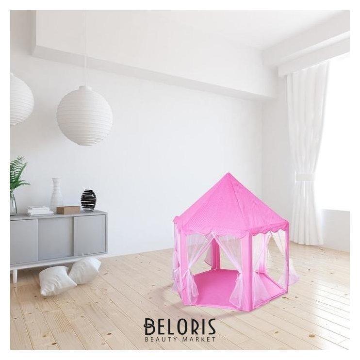 Палатка детская игровая «Шатер» розовый 140×140×135 см NNB