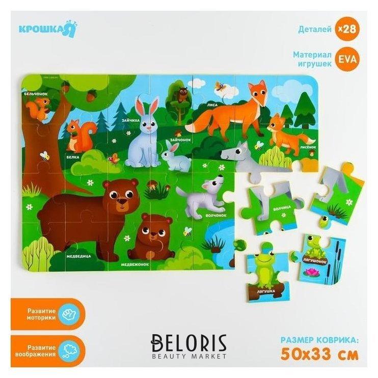 Развивающий коврик - пазл «Мамы и малыши» 50х33 см, 28 деталей Крошка Я