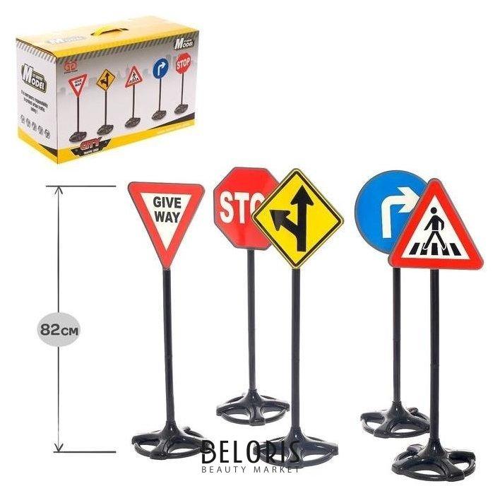 Набор дорожных знаков «Главная дорога», высота 82 см, 5 штук NNB
