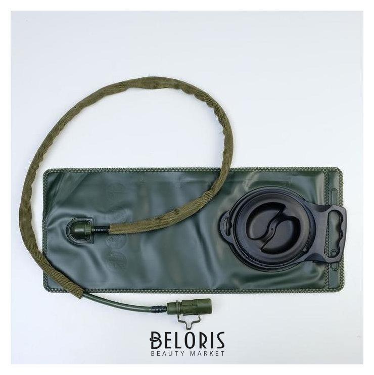 Гидратор для рюкзака 2,5л NNB
