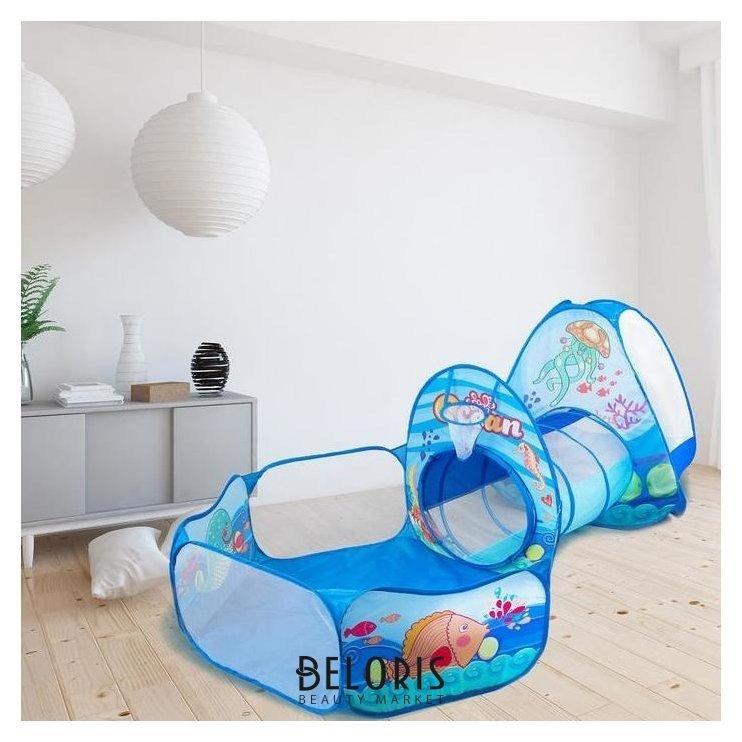 Набор детская игровая палатка + туннель + сухой бассейн «Океан», 6 × 53 × 53 см NNB