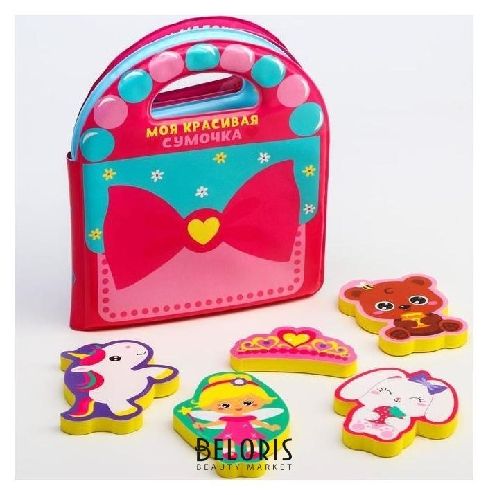 Набор для игры в ванной, книжка непромокашка + игрушки EVA «Моя красивая сумочка», 6 предметов Крошка Я