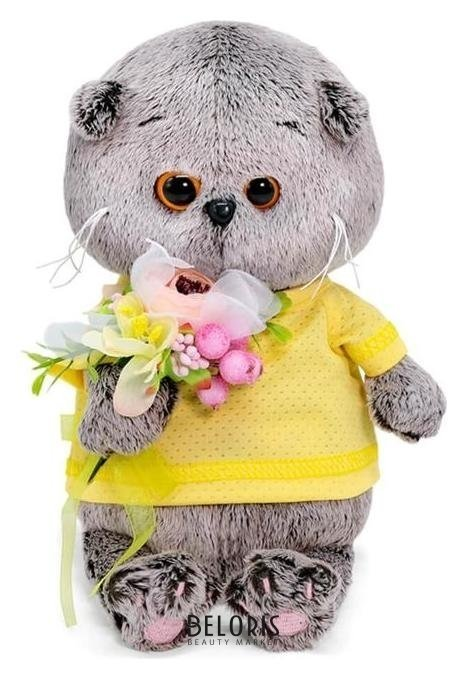 Мягкая игрушка «Басик Baby», с букетом из цветов и ягод, 20 см Басик и Ко