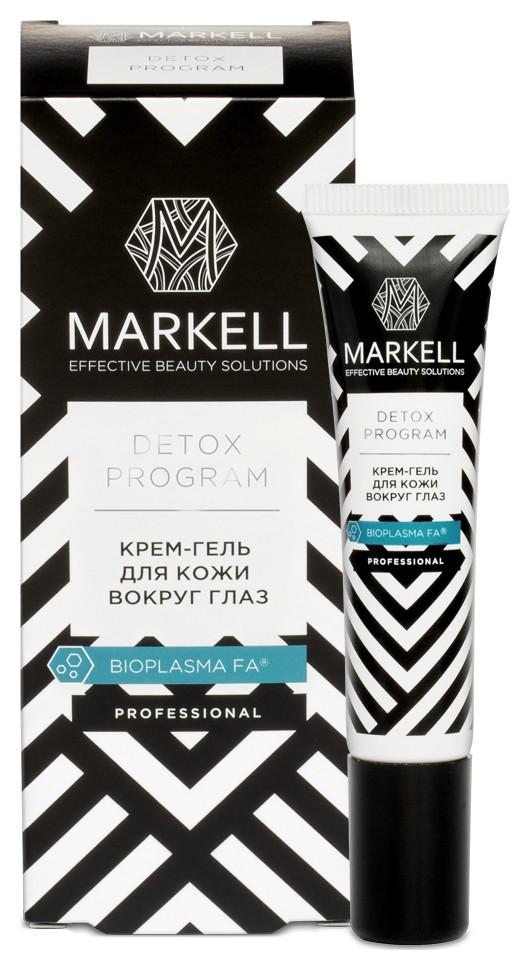 Крем-гель для кожи вокруг глаз  Markell